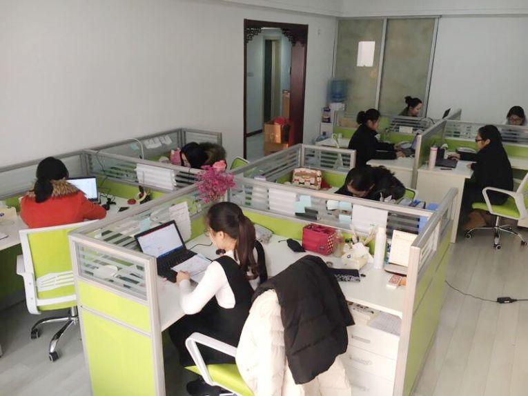 CZ OFFICE
