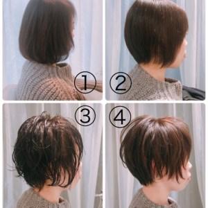 【直毛 猫っ毛】ボリュームが出ない悩みは、ショートヘア専用パーマで解決!