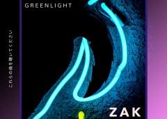 R&B artist Zak debuts new song Greenlight