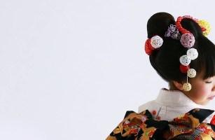 Mizuhiki ball