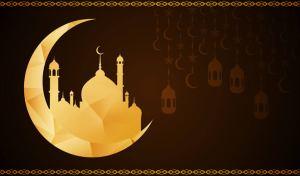 Jamb syllabus for Islamic Religious Studies IRK