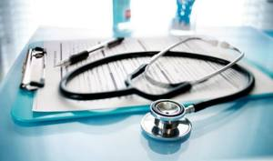 Medicine And Surgery In Nigeria