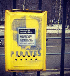 Public mailboxes in Moscow