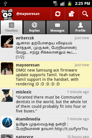 Native Tamil support in Android OS in Samsung Ace mobile phone