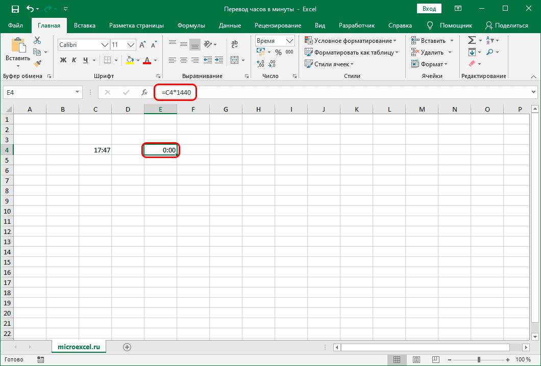 Maling resulta ng pagsasalin ng mga oras kada minuto gamit ang formula ng multiplikasyon sa Excel