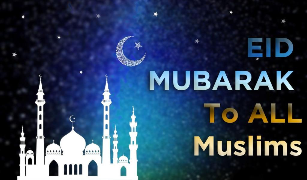 Best Eid Mubarak Wishes of 2020