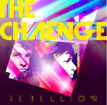 Rebellion - mastered