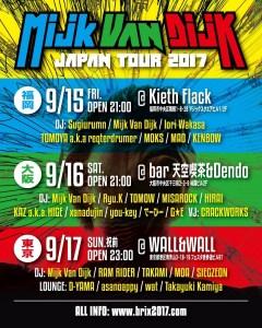 MvD Japan Tour 2017