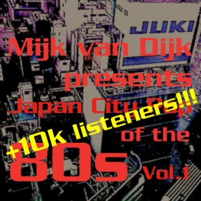 Japan City Pop Vol1_+10k
