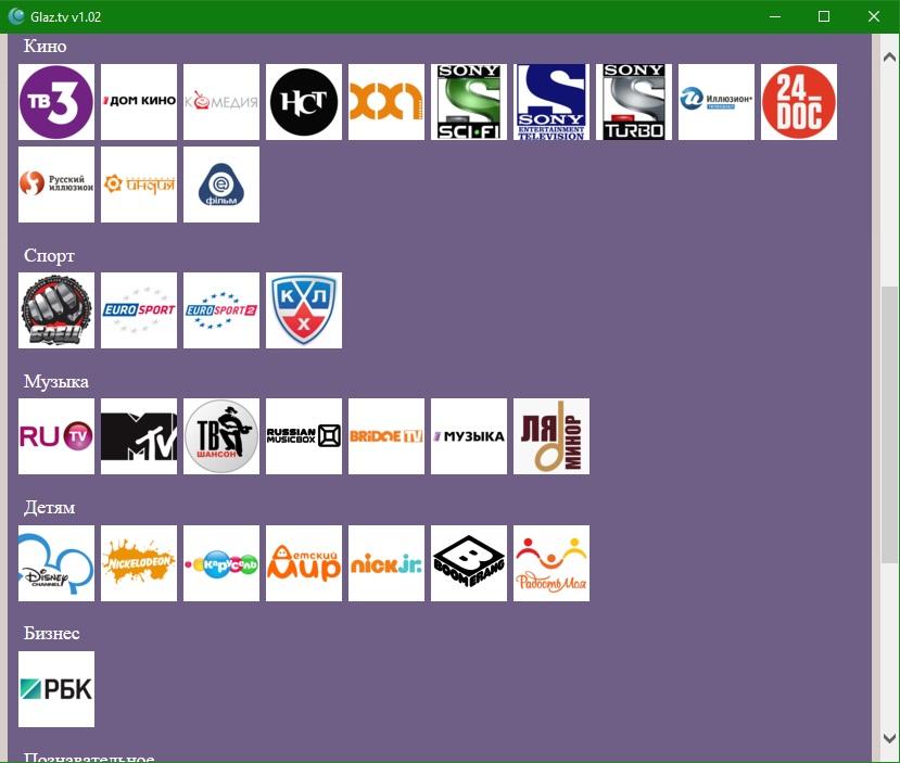 Fernsehprogramm eye tv  Auge tv