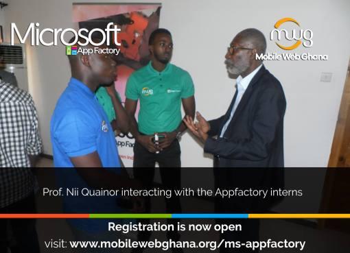 Microsoft AppFactory