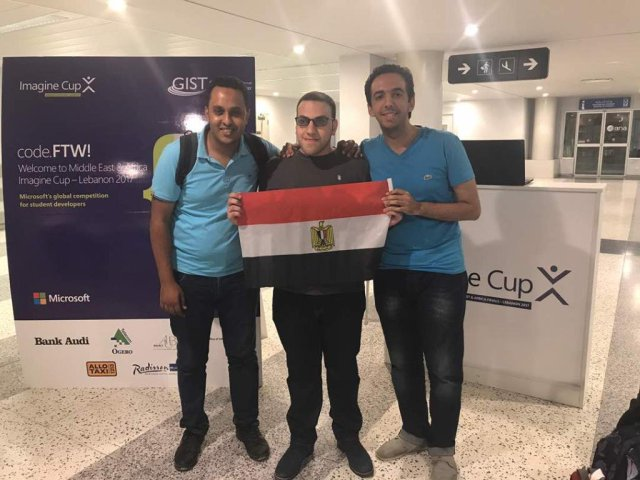 Egypt National Finals