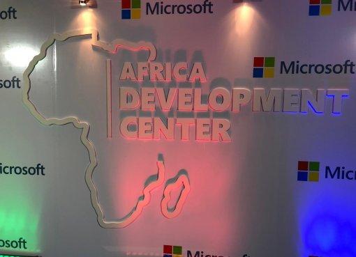 Lagos Africa Development Center