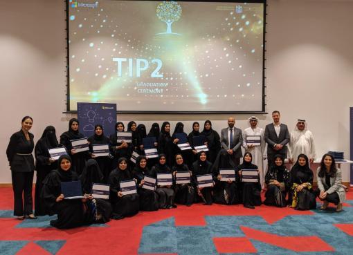 Teacher Internship Program Microsoft UAE
