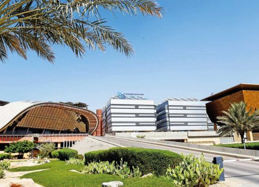artificial intelligence university the Mohamed bin Zayed University of Artificial Intelligence MBZUAI Campus Abu Dhabi photo