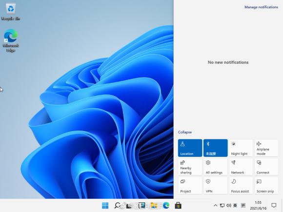 Windows 11 leak start menu design
