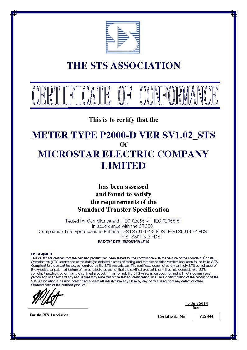 P2000-D Prepayment Meter STS Certificate
