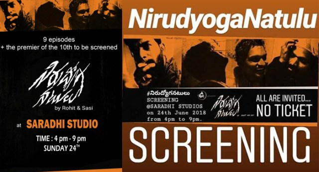Nirudyoga Natulu all episodes screening at Saradhi Studios
