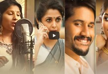 Sailaja Reddy alludu video son released sung by Mangli starred with Naga Chaitanya and anu Emmanuel