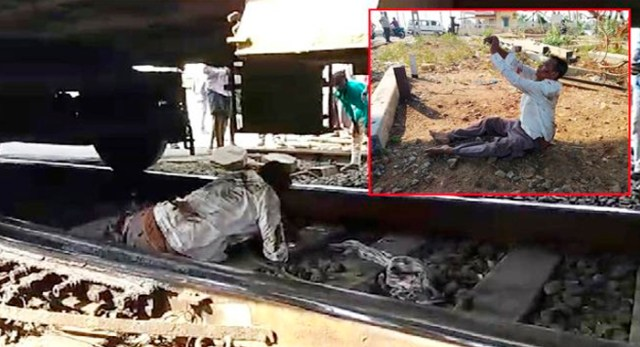 Telugu news He did not have the courage to commit suicide ... he had tasted death under the train …