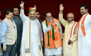 Telugu News Bjp announced star campaigners list for telangana elections
