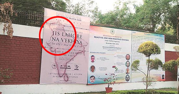 Telugu News Indian Map Without Jammu Kashmir Sparks Row On Aligarh Muslim University Campus