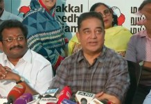 Telugu news kamal hassan says his party will definitely contest in lok sabha elections