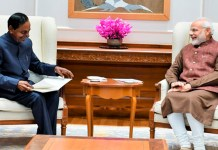 Telugu news Telangana CM TRS leader KCR meeting with Prime minister narendra Modi submits memorandum with 16 requests and demands