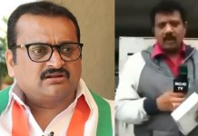 Telugu news Helo bandla ganesh please come out of your house ..Reporter with blade, sweet box