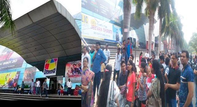 Telugu News Hyderabad Imax Theatre Morning Show Cancel For Telangana Assembly Elections