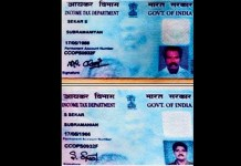 Telugu news Both PAN card numbers are same…