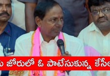 Telugu News trs party supremo kcr sing a song in press meet after winning in assembly elections.