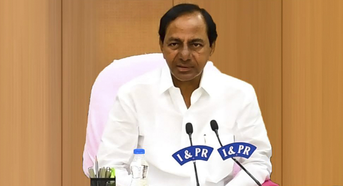 Telugu news KCR ordered to amend the EBC bill