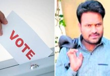 Telugu news Miracle, Tragedy… Votes for the deceased.. The dead man has won