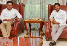 Telugu News trs working president ktr met with ysrcp supremo jagan mohan reddy to discuss about federal front