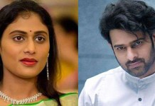 Telugu News Young Rebel Star Prabhas Sharmila Relation.. Six people Arrested .