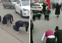 Telugu news Chinese Firm Makes Employees Crawl on Road For Not Meeting Targets .