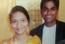 Telugu news The wife of the dowry harassment case ... Husband committed suicide .