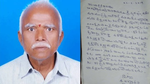 Common man suicide after forceful registration of house and income tax notice