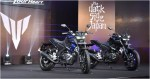 2019 Yamaha MT-15 launched at Rs 1.36 lakh.