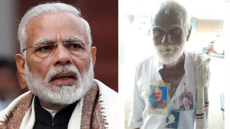 75-year-old Modi supporter dies after assault in Thanjavur accused arrested suspects dmk supporter