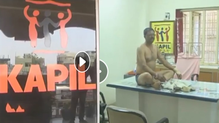 Mahaboobabad teacher disrobed himself for collecting his money from kapil chit fund half naked protest