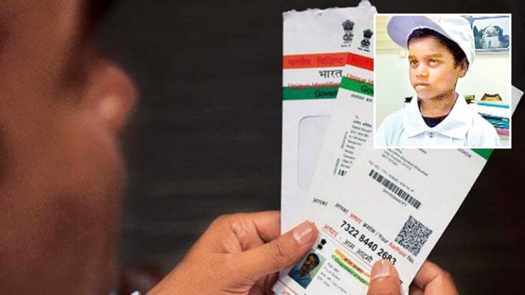 Aadhar card helped missing boy to reach his parents.
