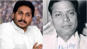 Damodaram sajeevayya Youngest chief minister in undivided Andhra Pradesh jagan mohan reddy fourth youngest cm