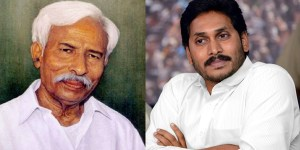 Election polls results remembers birth death days of jagan grandfather rajareddy and Komati reddy hitler chandrababu.