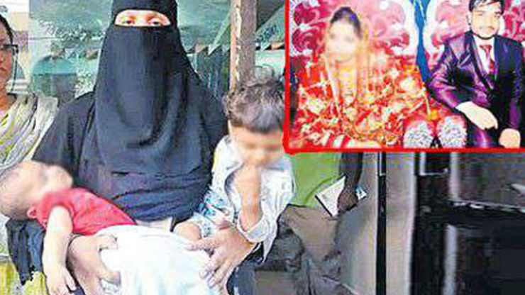 Husband tried to sold his wife and two daughters in hyderabad.