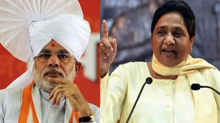 'Modi Unfit for Job' In First-ever Pitch for Top Post, Mayawati Says She'll Make a Better Prime Minister.