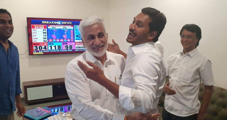 Ysr congress leader jagan mohan reddy say his election victory anticipated and special category status to Andhra Pradesh their priority.