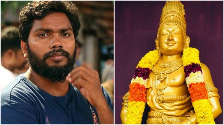 Filmmaker Pa Ranjith booked for alleged remarks against Chola emperor