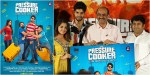 First look of tollywood movie pressurecooker released